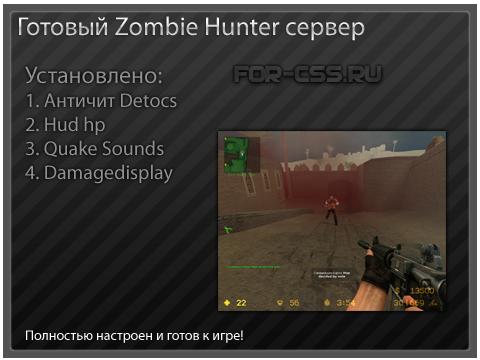 Игровой портал, здесь вы сможете найти: читы, сохранения, готовые сервера для css, скины для css
